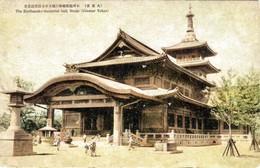 Shinsai912c