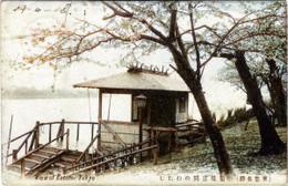 Sumida915c
