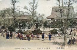 Asakusa234c