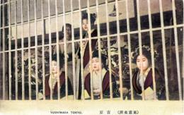 Yoshiwara231c