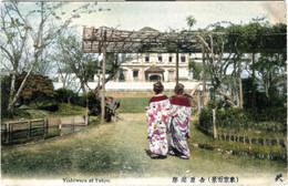 Yoshiwara531c
