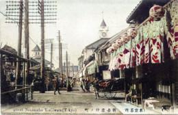 Yoshiwara532c