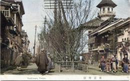 Yoshiwara533c