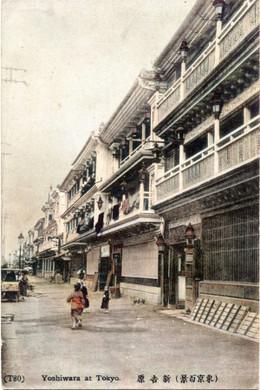 Yoshiwara535c