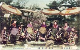 Yoshiwara536c