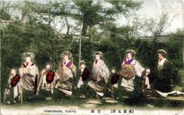 Yoshiwara539c