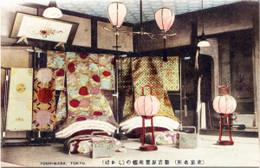Yoshiwara561c
