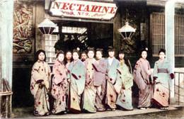 Nectarine_yokohama601c
