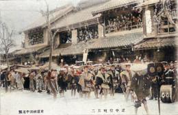 Yoshiwara567c