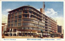 Shirokiya605c