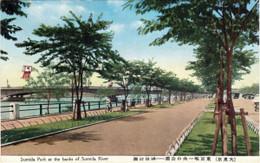 Sumida607c