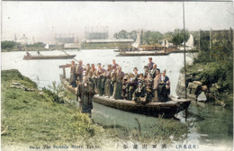 Sumida631c