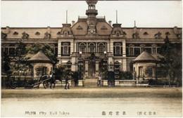 Tokyofu231c