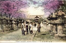 Toshogu601c