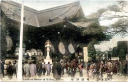 Yasukuni605c