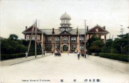 Yokohama567c