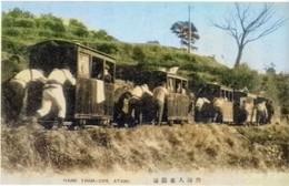 Atami856c