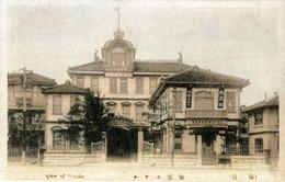 Sendai856c
