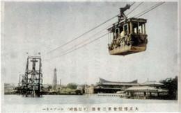 Uenohaku826c