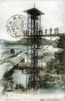 Wakaura855c