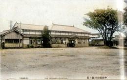 Tachikawa951c