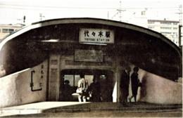 Yoyogi952c
