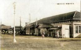 Hachiouji967c