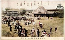 Kunitachi966c