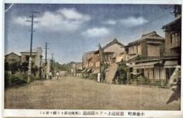 Musashikoganei966c
