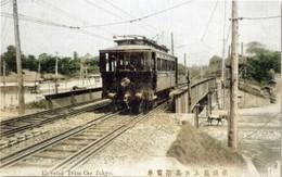 Suidobashi967c