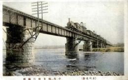 Tachikawa966c