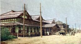 Aomori367c