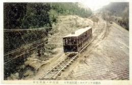Hieizan361c