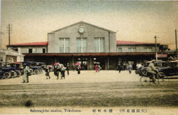 Sakuragichou368c