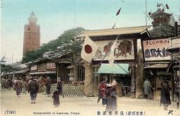Asakusa_hanayashiki903c