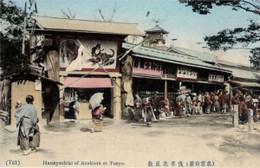 Asakusa_hanayashiki905c