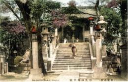 Matsuchiyama902c