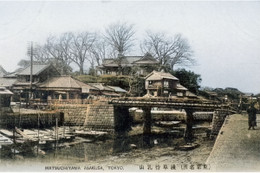 Matsuchiyama951c
