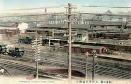 Ueno602c