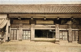 Shihosho951c