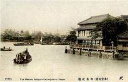Yaomatsu901c
