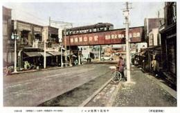 Yokosuka601c