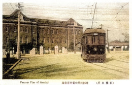 Sendai603c