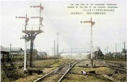 Iwamizawa731c