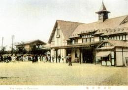 Kamakura852c