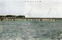 Kushiro602c