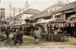 Yoshiwara923c