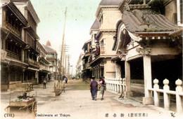 Yoshiwara933c