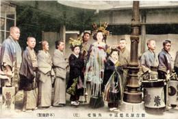 Yoshiwara961c