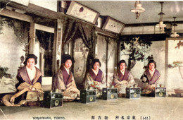 Yoshiwara962c